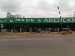 Archean Marbles
