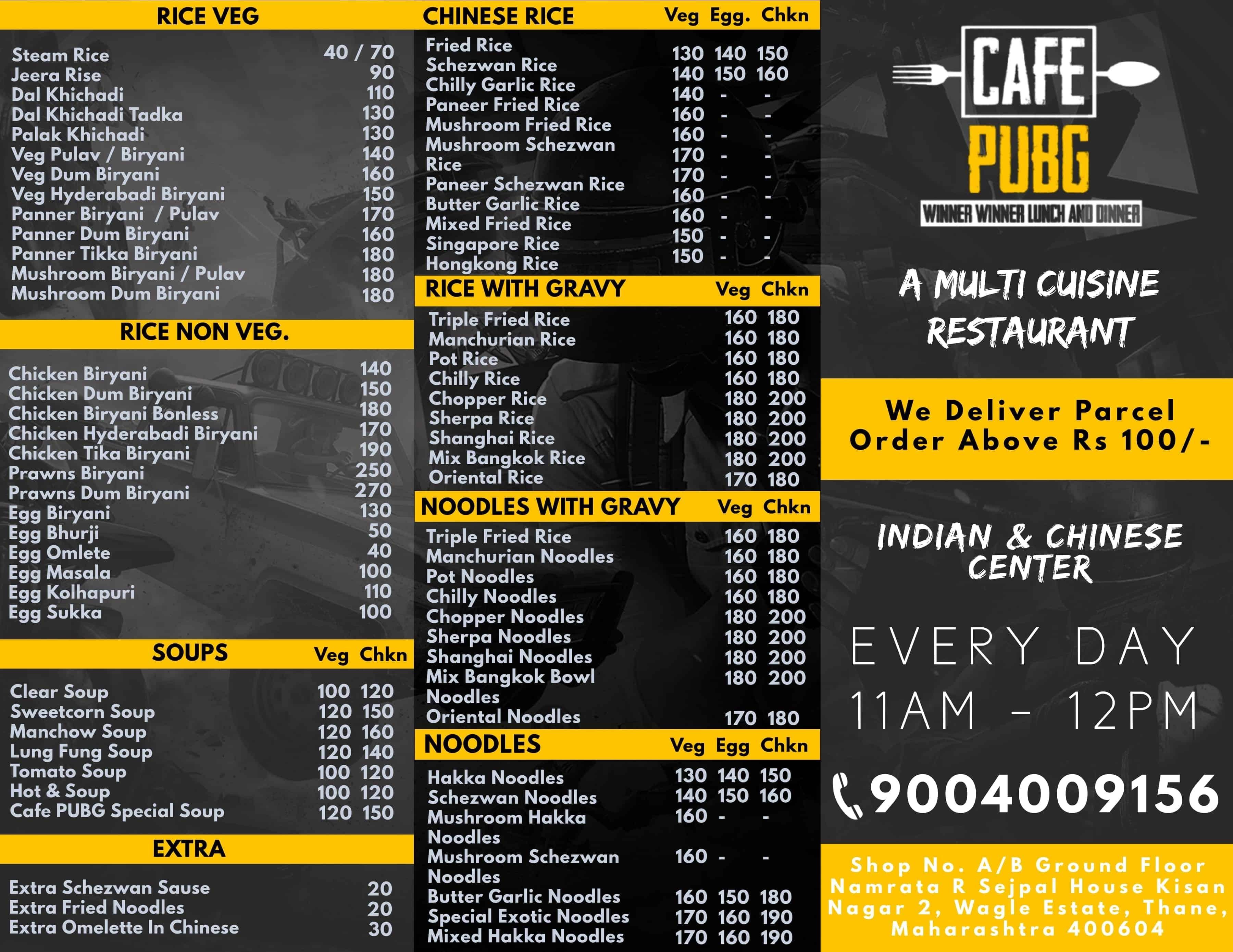 Cafe Pubg