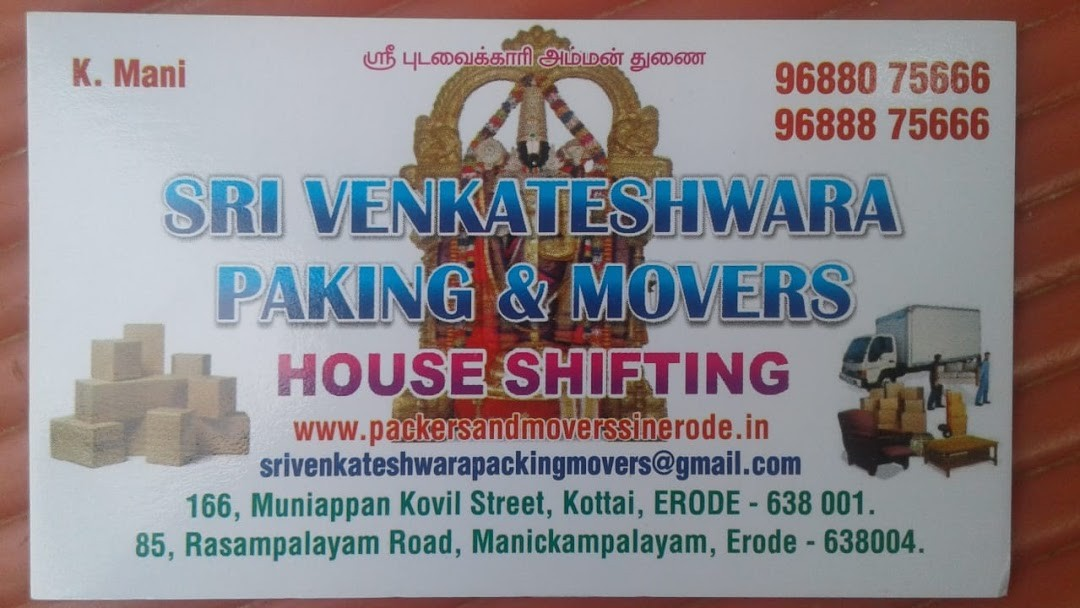 Sri Venkateswara Packers and Movers
