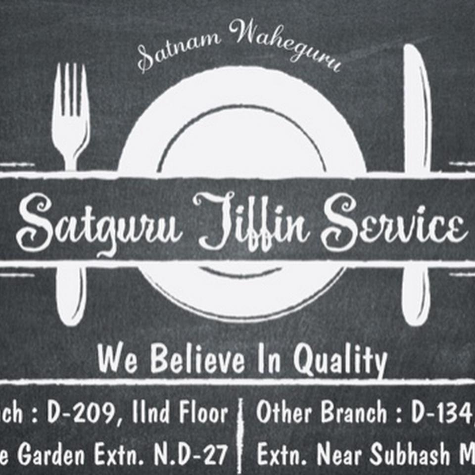 Satguru Tiffin Services