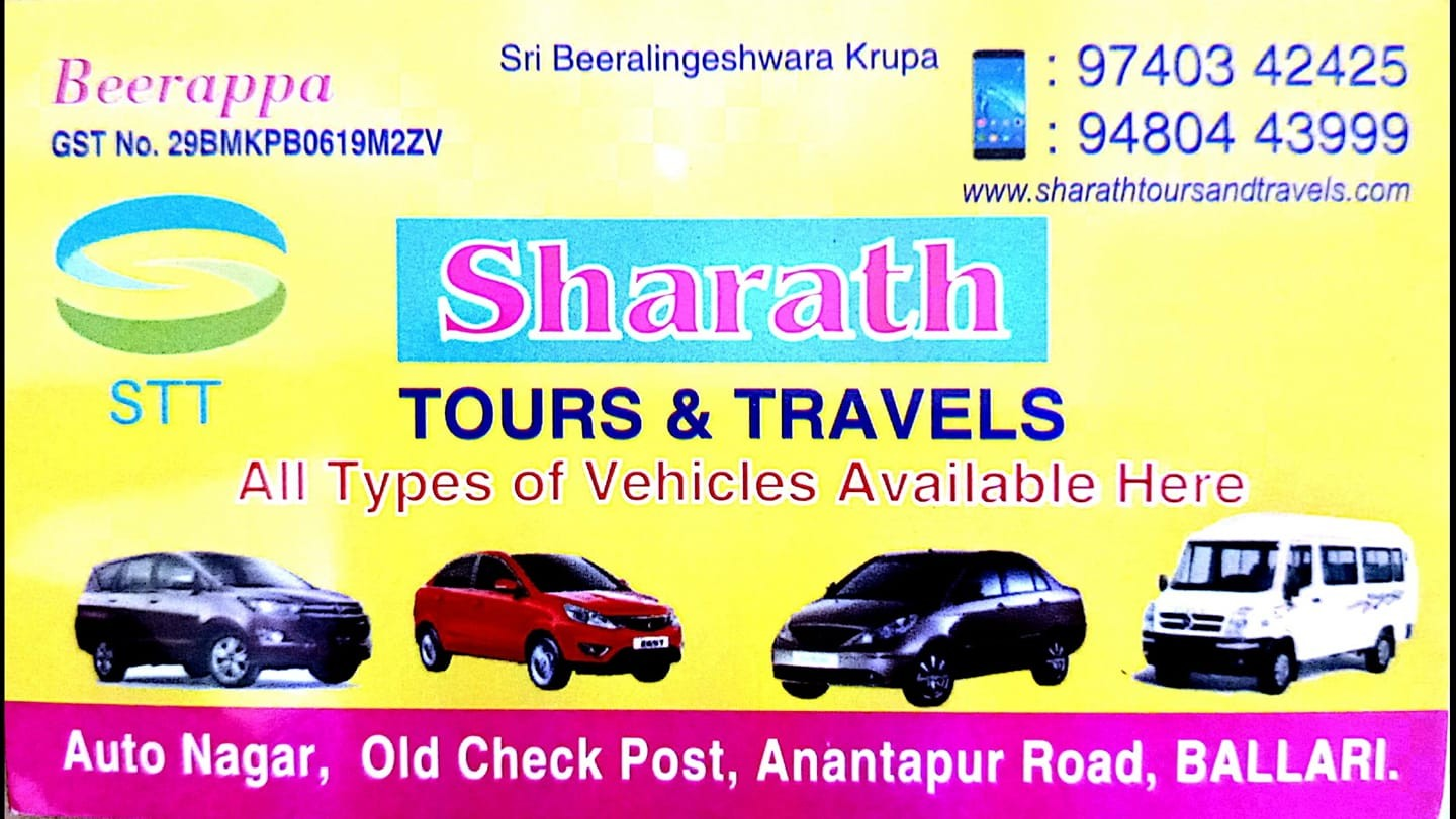 Sharath Tours and Travels