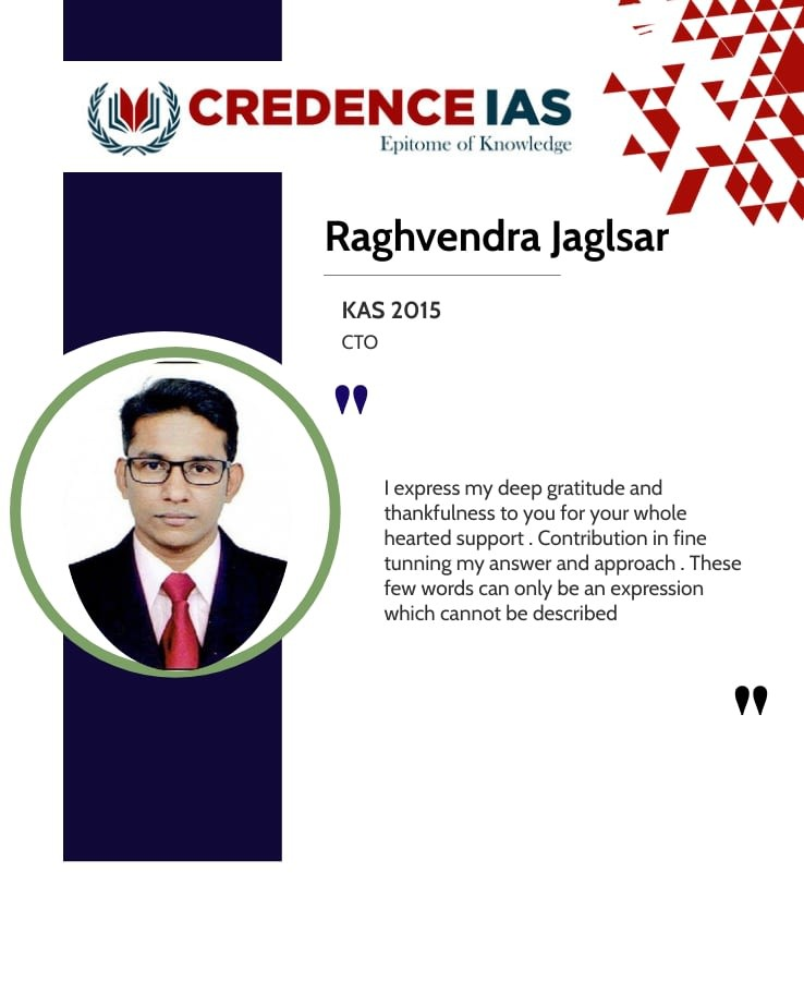 Credence IAS