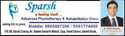 Sparsh Physiotherapy & Rehabilitation Clinic