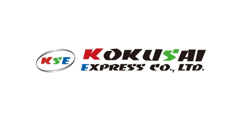 Kokusai Express Moving