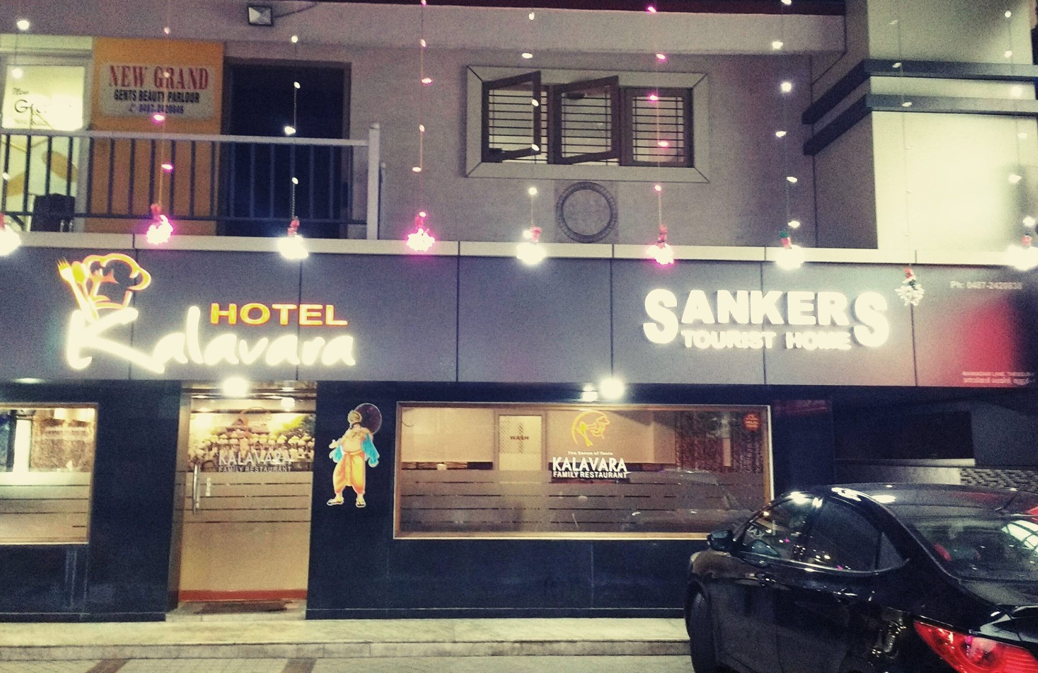 Sankers Tourist Home