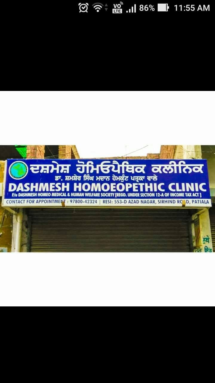 Dashmesh Homeopathic Clinic