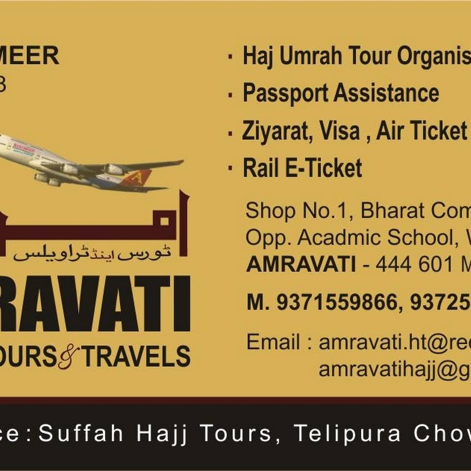 Amravati Tours & Travels