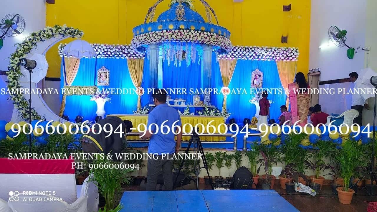 Sampradaya Event Management
