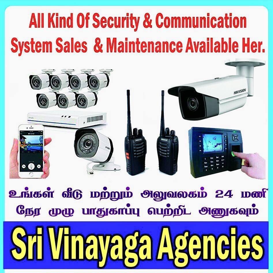 Sri Vinayaga Agencies