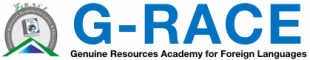 G-Race-Genuine Resources Academy for Foreign languages