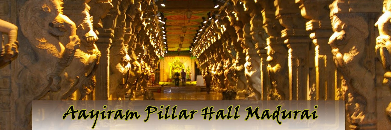 Madurai Perfect Travels