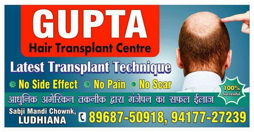 Gupta Hair Transplant