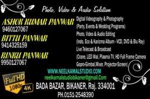 Neel Kamal Studio