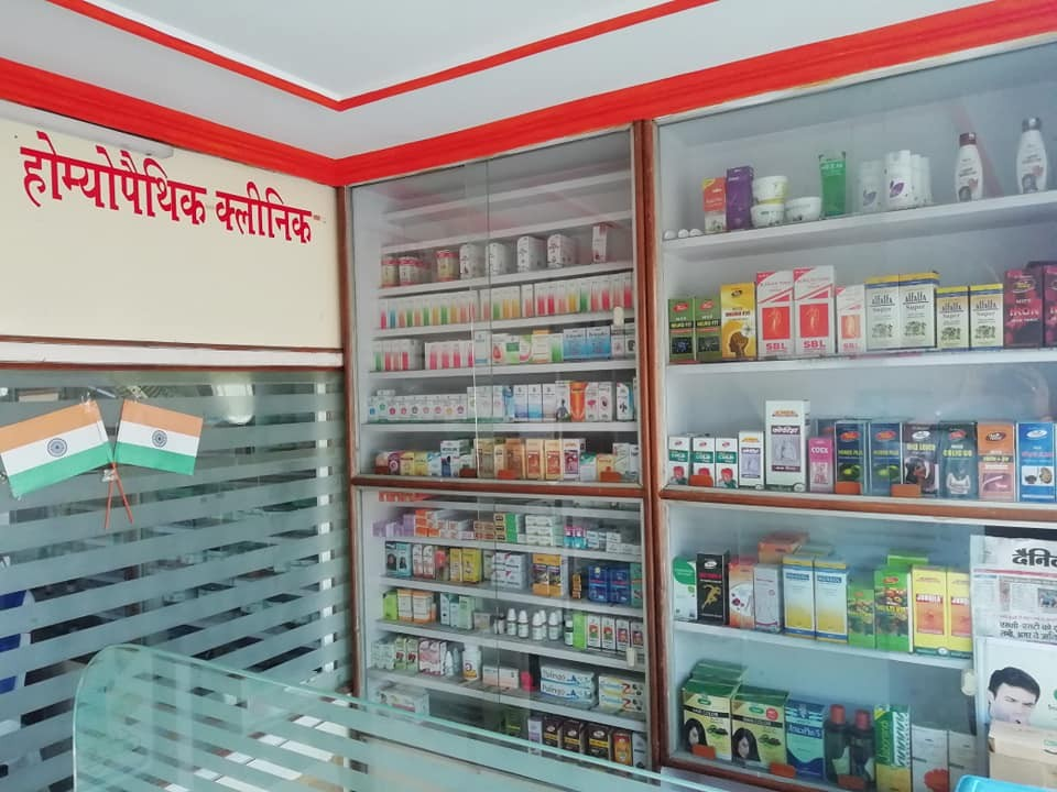 Dr Shukla's German Homoeopathic Clinic