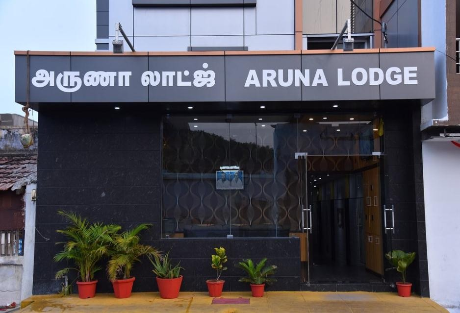 PRM Aruna Lodge