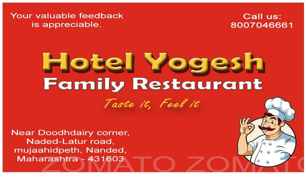 Hotel Yogesh Family Restaurant