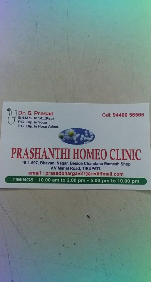 Prashanthi Homeo Clinic