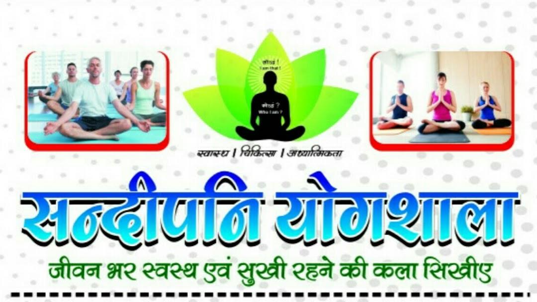 Sandeepani Yogshala | Yoga Class in Indore