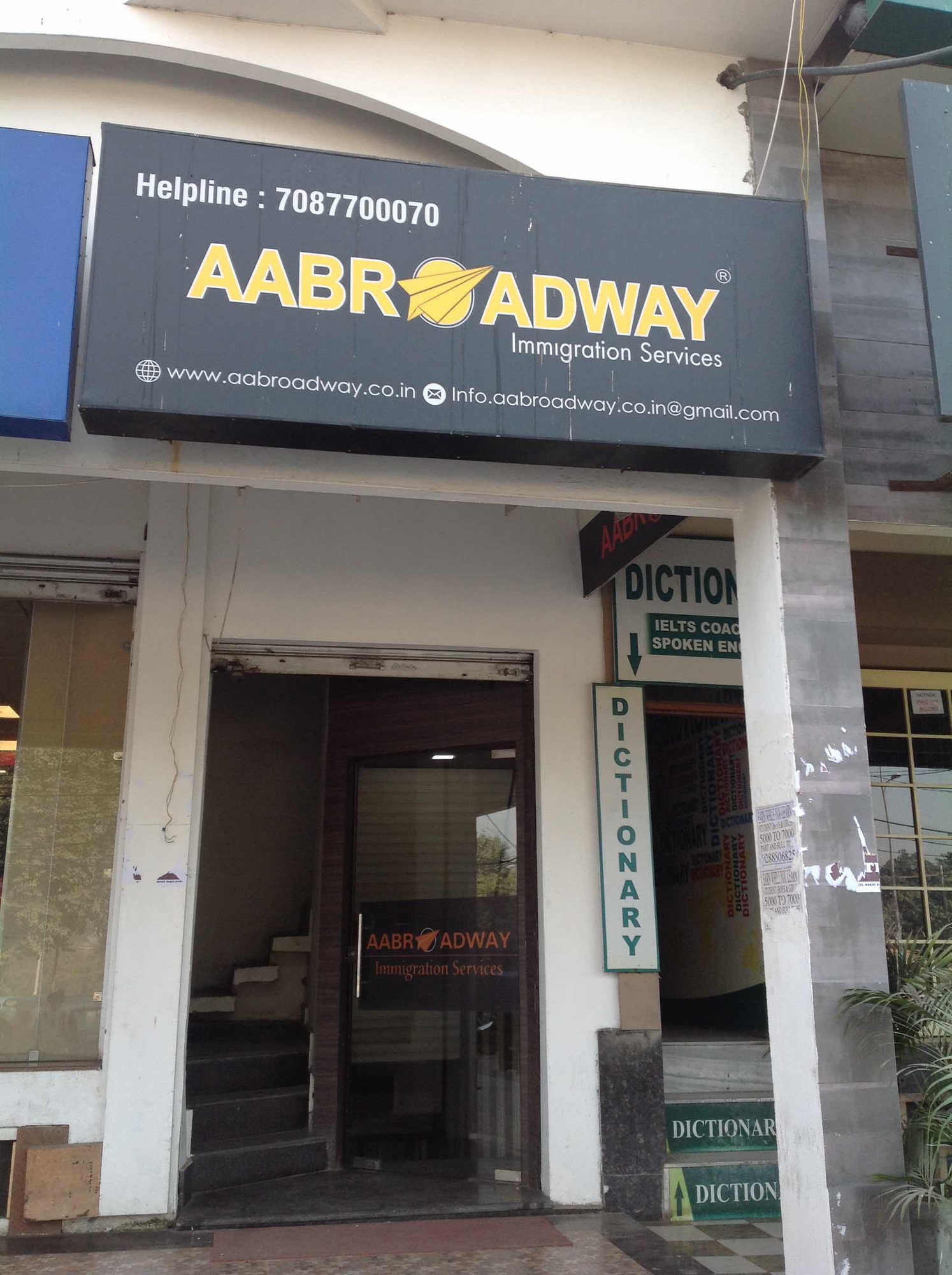 Aabroadway Immigration Services