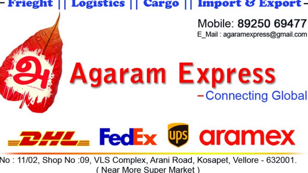 Agaram Express