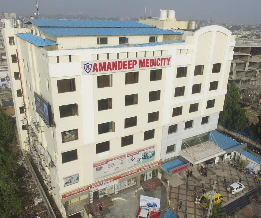 Amandeep Medicity Hospital
