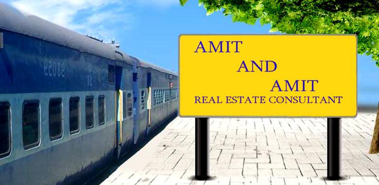 Amit And Amit