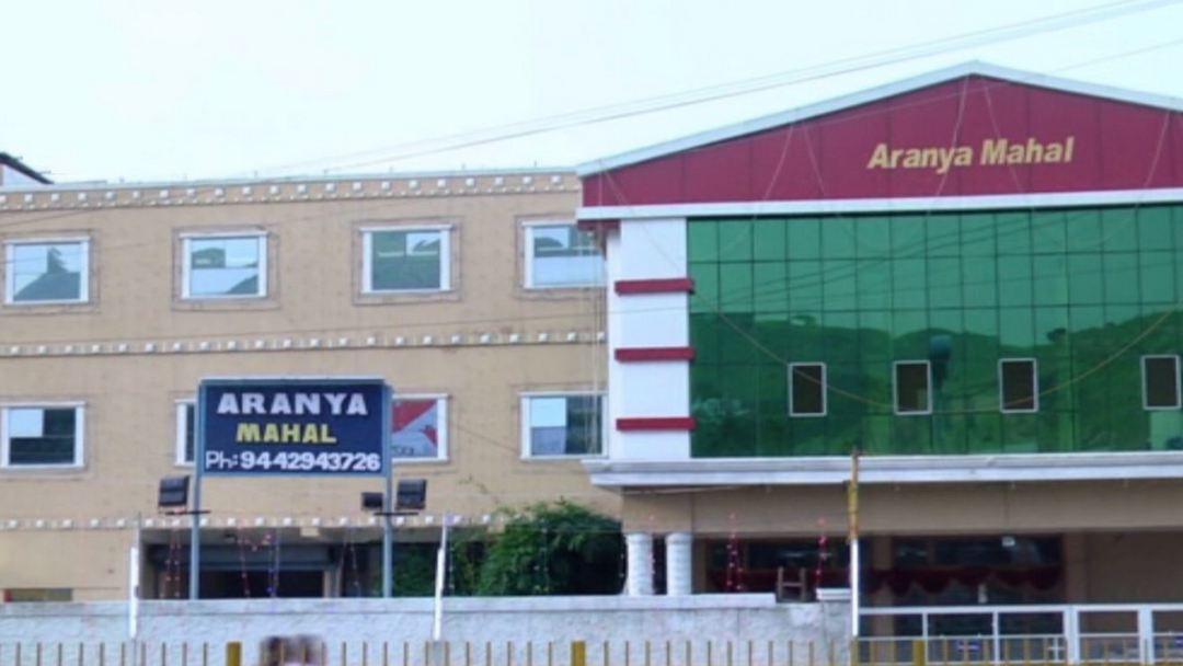 Aranya Mahal