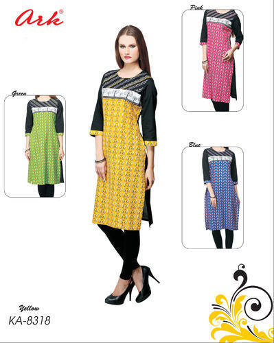 New Kanika Fashions