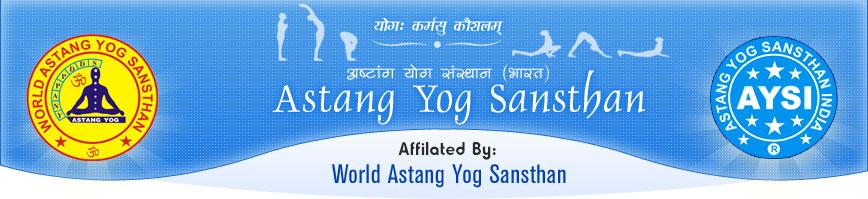Astang Yog Sansthan