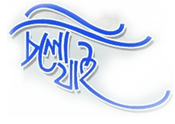 Chalo Jaai Travel Club