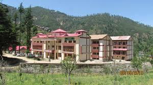 Aadhar Education Society
