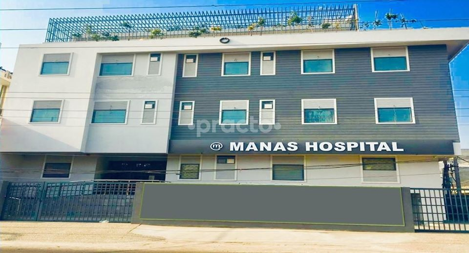 Manas Hospital - Child Psychiatrist