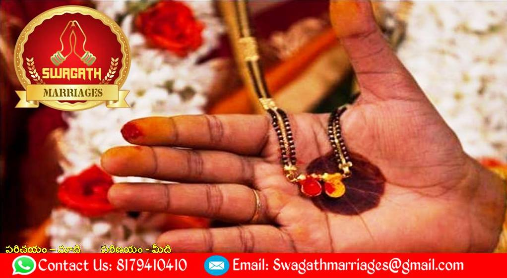 Swagath Marriage Bureau