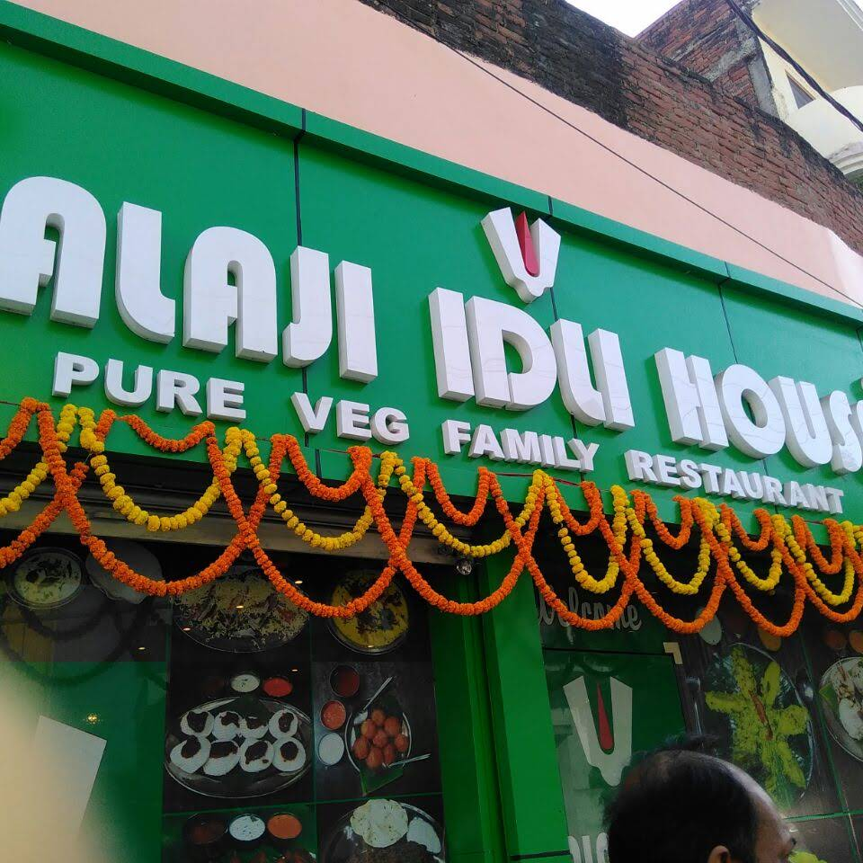 Balaji Idli House