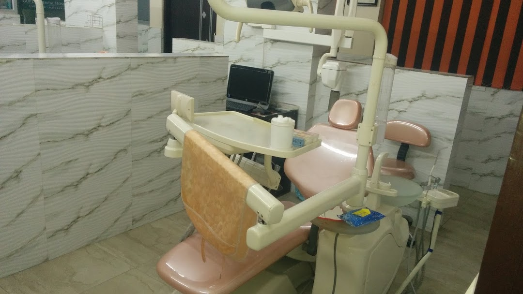 Gupta's Dental Hospital