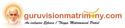 Guruvision Matrimony