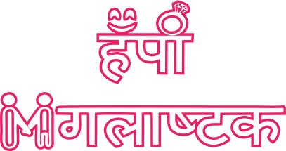 Happy Mangalashtak
