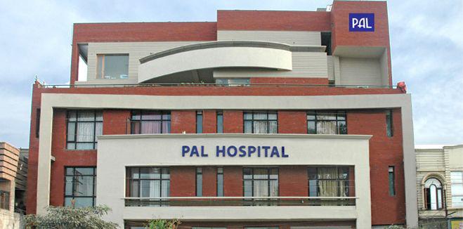 Pal Hospital