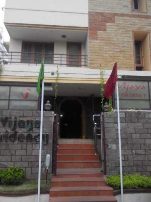 Vijaya Residency