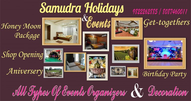 Samudra Holidays & Events