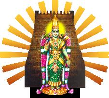 Ma Jyothisham