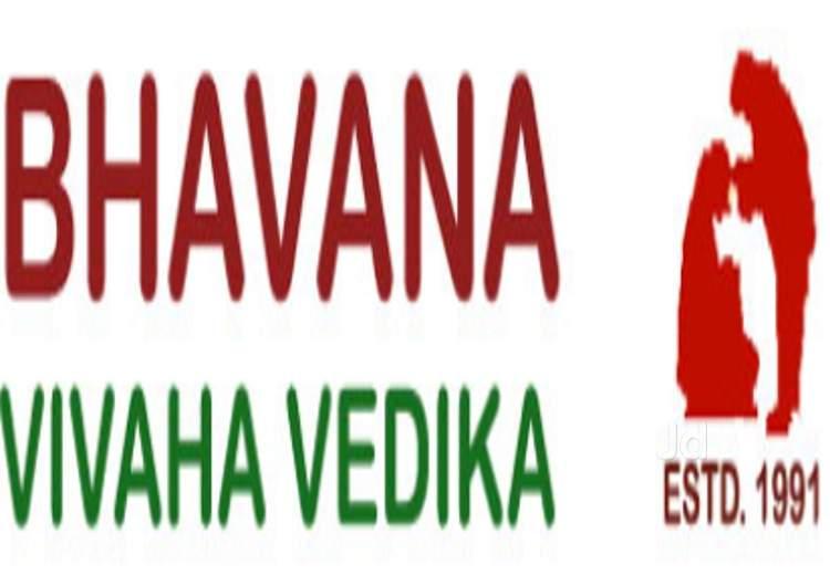 Bhavana Vivaha Vedika