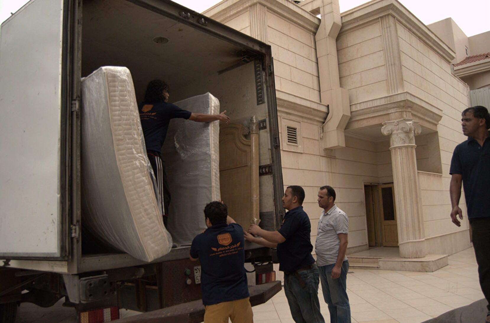 Supreme Cargo Packers & Movers