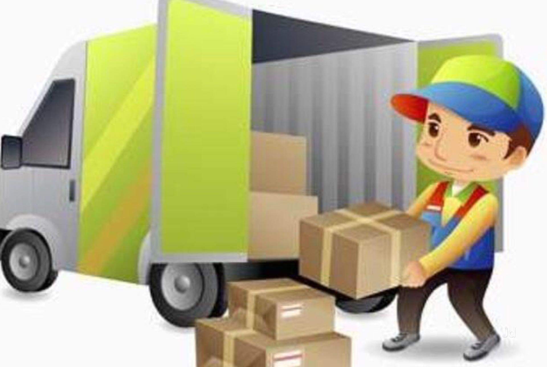 DTC Packers And Movers Faridabad