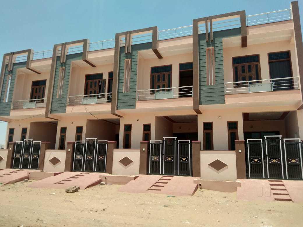 Sadhna Properties & Builders
