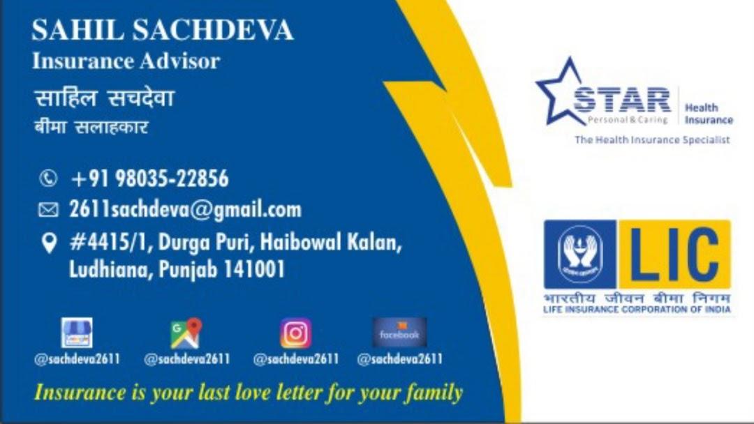 Sachdeva Sahil Insurance