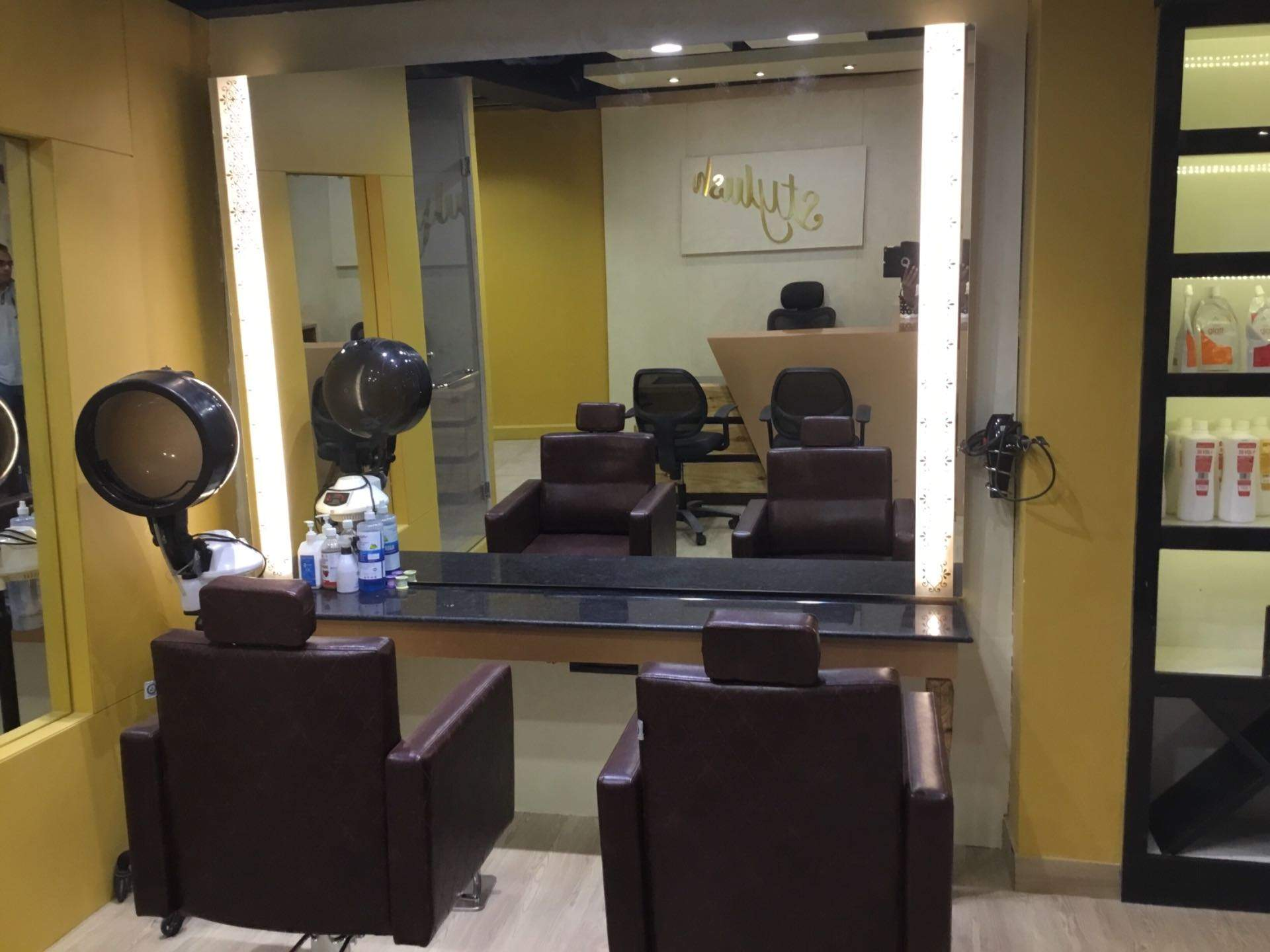 Matrix Exclusive Unisex Salon