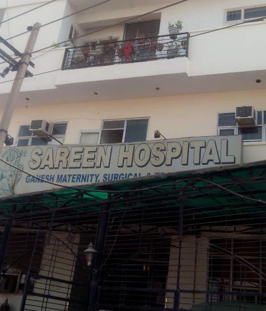 Sareen Hospital