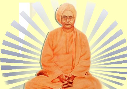 Sivananda Saraswati Institute of Yoga