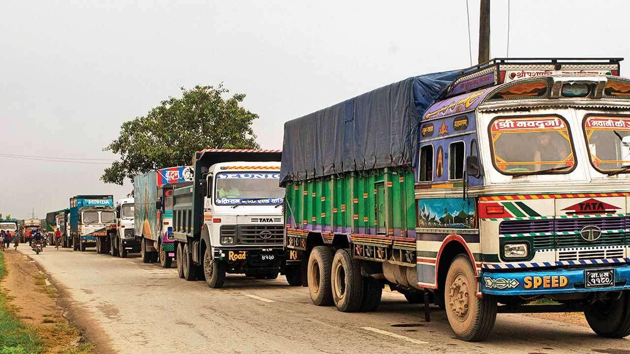 Canara Goods Transport